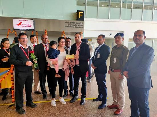 Air India starts Chandigarh- Dharamshala flight