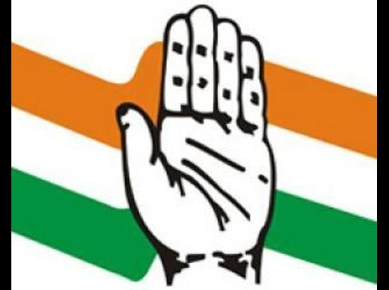 Congress releases 5th list of 56 candidates for LS polls