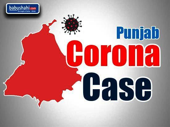 8 more deaths and 487 new Corona Positive cases reported in Punjab