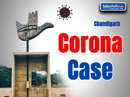 Chandigarh: 65 new cases reported
