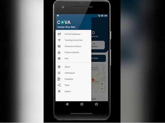 New features added on COVA app for people's convenience