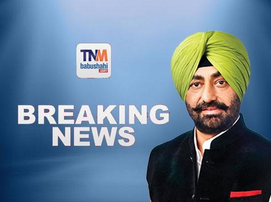 ED raids Sukhpal Khaira's residence ( Watch Live Video )