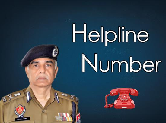 Phone helpline at Punjab DGP office to check status of complaints