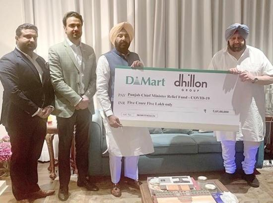 D-MART, Dhillon Group donate Rs 5.05 core to Punjab CM covid relief fund