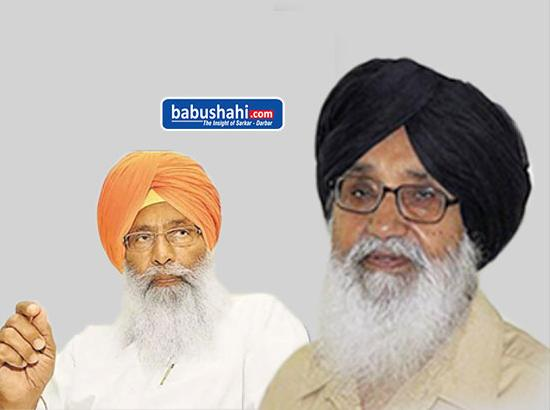Exclusive Breaking : Parkash  Singh Badal meets Dhindsa but.....