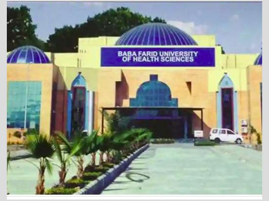 Baba Farid University , on behalf of DMER to conduct exam for all its courses for current