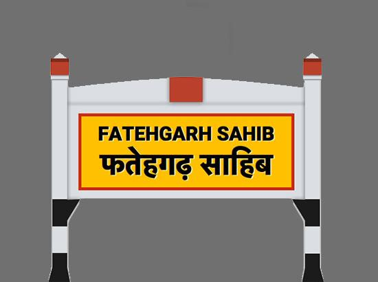 Fatehgarh Sahib got 7th SDM in 10 months