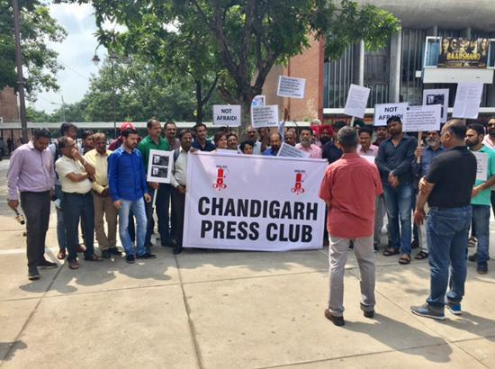 Chandigarh media persons Protest against murder of Gauri Lankesh