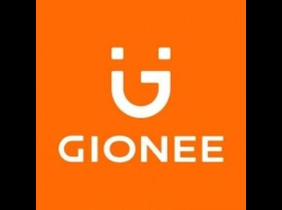 Gionee to launch new smartphones in India next week