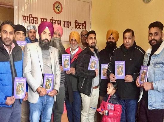 New Books of Prof Gurbhajan Gill, Sukhjit and Surinder Rampuri Launched in Italy