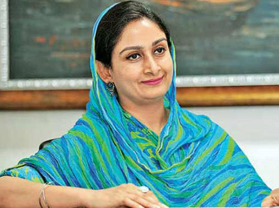 Amarinder's fraud on farmers exposed in Delhi PM meeting says Harsimrat