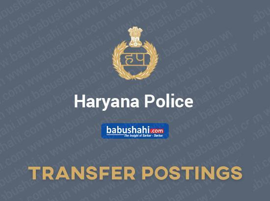34 Haryana Police Inspectors Promoted as DSPs