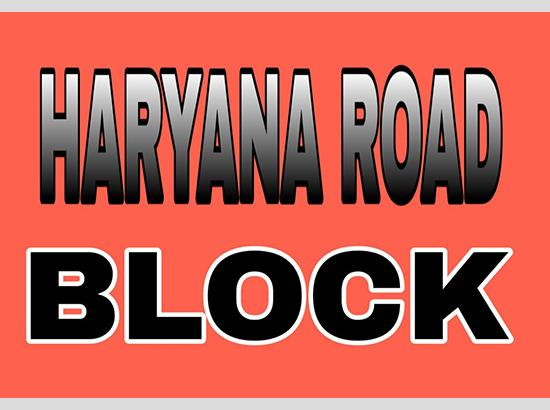 BKU's Haryana Road Block call on Sept 20; State-wide alert issued by Home department