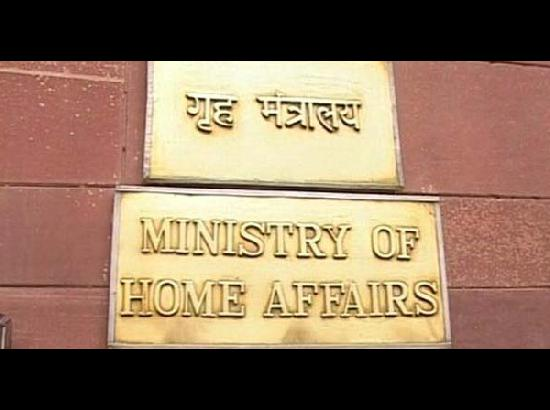 Home Ministry issues clarification on media reports on Sukma incident