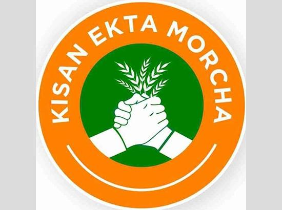 Kisan Morcha announce series of events to further intensify protest , to celebrate 'Yuwa K