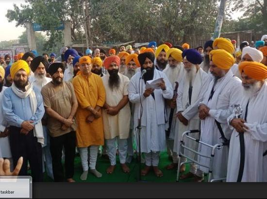 Kotkapura : Badal branded as traitor of Sikh World at