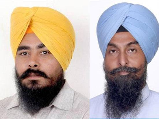 Two Punjab AAP MLAs sent back after landing in Canada