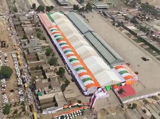 Live Video : Aerial View Of Amarinder's Lambi Rally