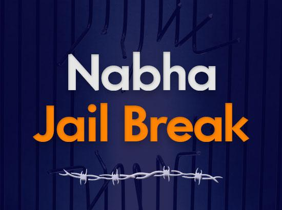 Haryana to probe failure of cops to intercept the escaped inmates from Nabha Jail in Kaith