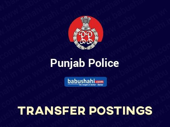 18 IPS and 12 PPS officers transferred in Punjab