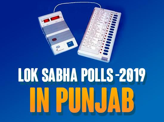 LS Polls: Know the time schedule of polling in Punjab
