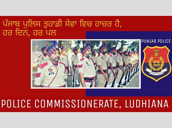 Ludhiana: No public dealing in CP office for three days