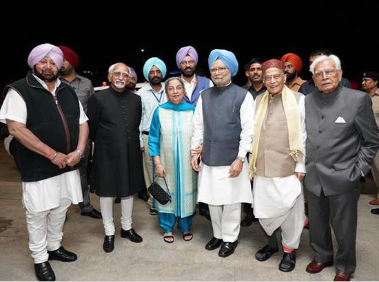 Capt Amarinder Hosts Dinner To Dr Manmohan Singh, Ansari And Other Dignitaries