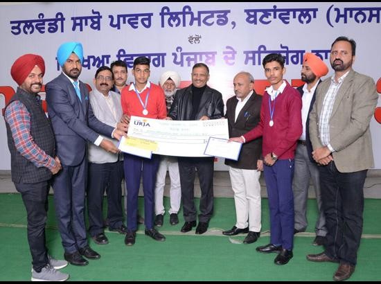 Talwandi Sabo Power Limited commemorates National Energy Conservation Day