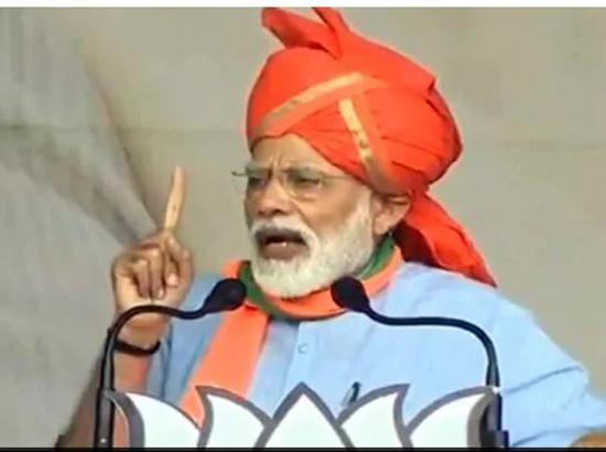 PM Modi on Punjab tour today to address massive rally at Hoshiarpur