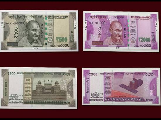 Demonetisation failed litmus test as most banned notes returned