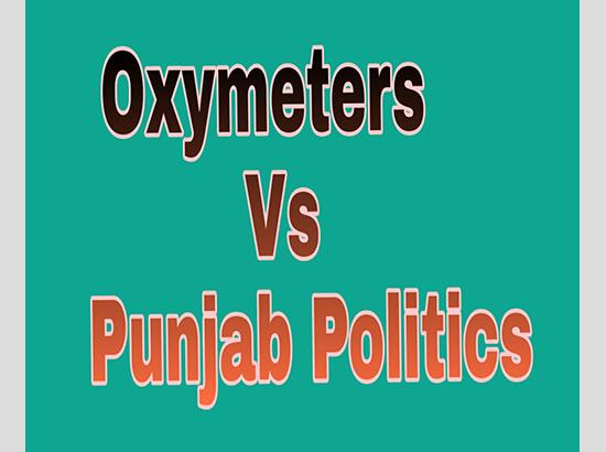 `Don't be misled by AAP's False propaganda, Their oxymeters won't tell you if you have COV