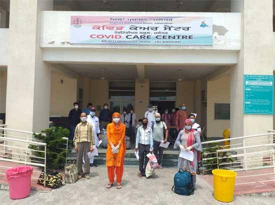 21 more patients discharged from COVID Care Centre: DC