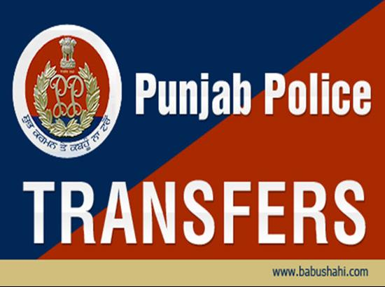 Transfers : Two IPS among 283 Punjab Police officers, 77 police officials  transferred (updated )