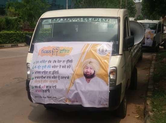 2nd phase of Mission Fateh field publicity campaign commences