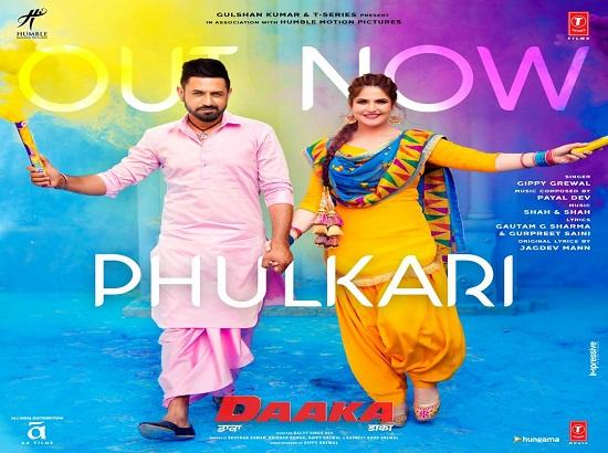T-Series' upcoming movie 'Daaka's first song 'Phulkari' released