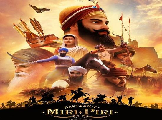 The release of 3D animated film 'Dastaan E Miri Piri' postponed