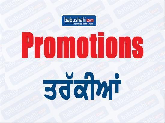 14 Punjab Excise and Taxation Inspectors promoted as ETOs
