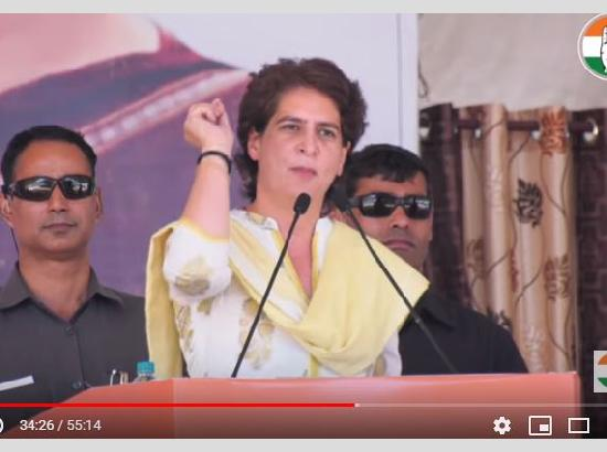 Watch Live : Priyanka Gandhi, Navjot Sidhu in Bathinda campaigning for congress