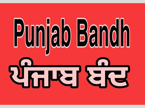 Punjab bandh on Sept 25 expected to bring state to standstill
