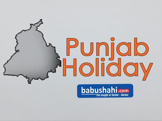 Parliamentary Constituency Poll: EC announces Holiday in Punjab on May 19