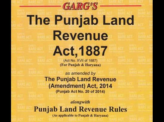 No Amendment needed in Punjab Land in Revenue
