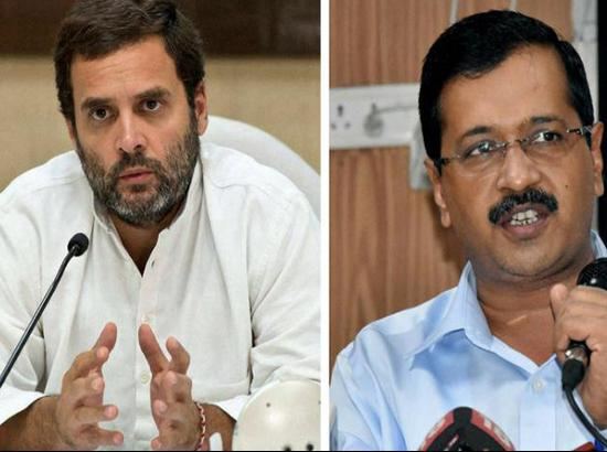 AAP, Congress alliance in Delhi, Haryana almost final