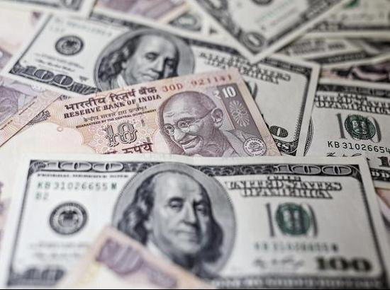 Rupee weakens in forward trade to Rs 70.10 per dollar
