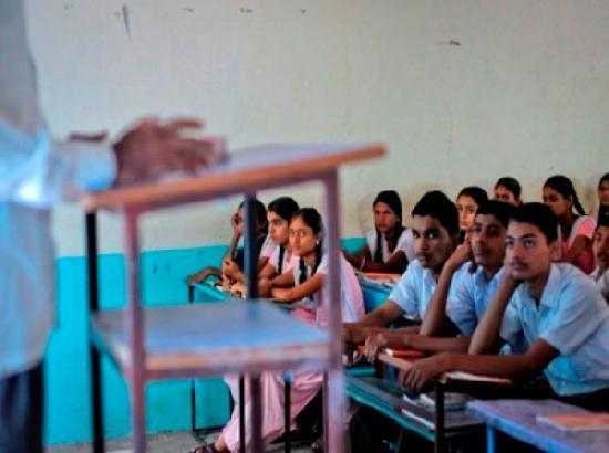 Chandigarh: Schools, Colleges to remain shut till May 31
