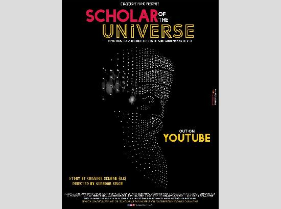 A short film 'Scholar of the Universe' dedicated to the 550th Prakash Parv of Guru N