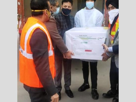 2nd consignment of Covid-19 Vaccine arrives at Chandigarh
