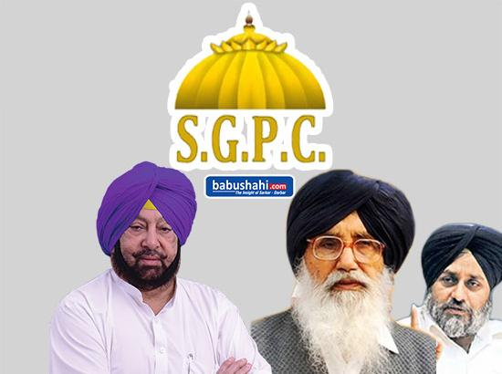 Amarinder wants to throw out Badals from SGPC