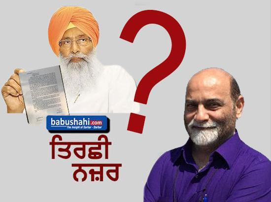 Video: Why did Sukhdev Singh Dhindsa Resign? ..Tirchhi Nazar by Baljit Balli