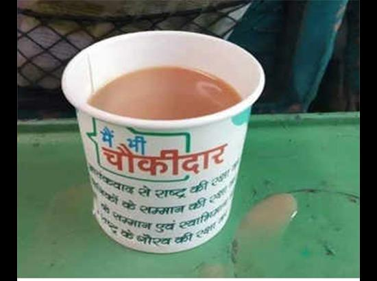 "EC slams Air India, Railways, no more ""Main Bhi Chowkidar"" teacups now"
