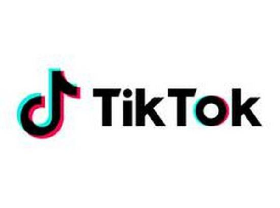Of the 59 Chinese apps banned by India, users are going to miss Tik Tok the most